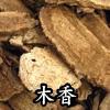 木香(もっこう)